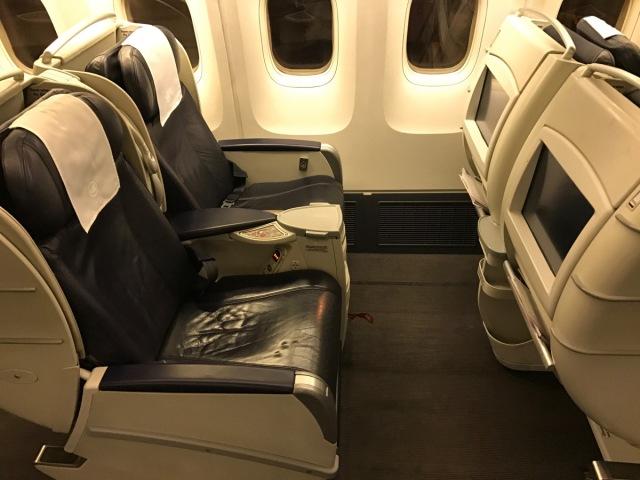 Ozbekistan Airways 767 Business Class Seats