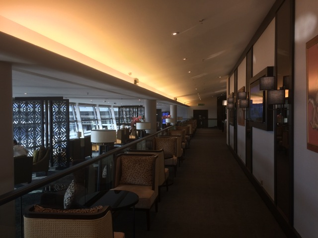 MH First Class Lounge 2